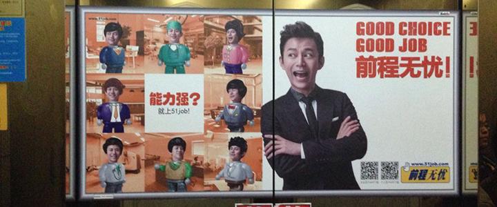 新媒体时代,电梯门广告是最好的选择